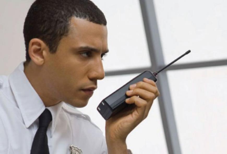 EDSI Guardia-de-Seguridad
